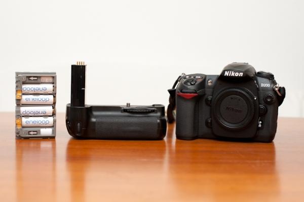 Nikon D200 Set