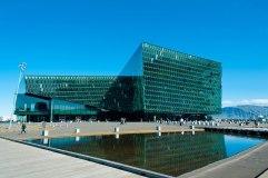 Museum in der Hauptstadt Reykjavik